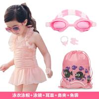 儿童泳衣女孩女童泳衣连体小中大童泳衣女宝宝婴儿公主温泉游泳衣 +53粉+耳鼻套+鱼袋