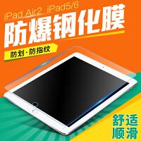 20190530143755204ipad air2钢化膜ipad5/6贴膜适用于苹果mini2/3/4平板air1全