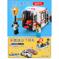 120救护车超大号男孩女孩合金警车汽车模型儿童玩具车消防车玩具