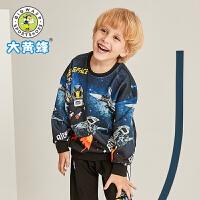 【2件4折价:90元】大黄蜂童装男童套头卫衣2020秋季新款儿童运动休闲上衣洋气长T恤