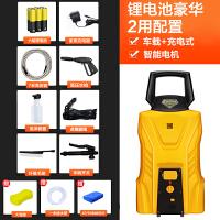 洗车神器高压家用洗车机充电刷车泵洗车器便携式泡沫清洗机SN9985