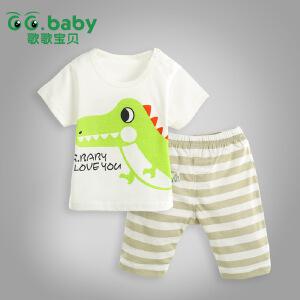 歌歌宝贝夏季新款宝宝印花套装婴儿全棉上衣宝宝短裤婴儿套装