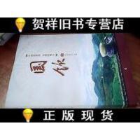 【二手旧书9成新】国饮 中国真茶韵 安溪铁观音 /泉州晚报社 主编 上海文化出版社