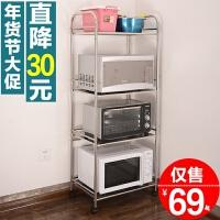 加厚不锈钢厨房微波炉置物架烤箱架子落地收纳储物蔬菜锅货架多层