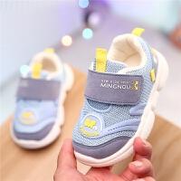 童鞋2019秋款新品 儿童网布舒适运动鞋 男童女童软底机能鞋