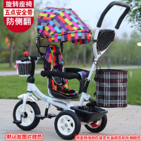 多功能旋转座椅儿童三轮车1-3-5岁宝宝童车儿童手推车自行车 橡胶太空轮 拍下留言颜色