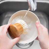 竹柄圆头洗锅刷洗碗清洁刷清洗工具厨房清洁用品家用刷锅去污刷子
