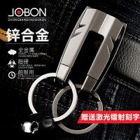 汽车钥匙扣男创意腰挂件穿皮带链不锈钢锁匙圈环个性礼品