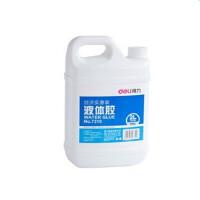 得力液体胶7310 整桶 2L大桶装 实用/办公胶水/粘性好适合黏贴各种纸张 超值装