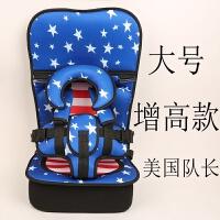 简易儿童安全座椅便携式车载坐垫汽车用背带宝宝安全0-12岁