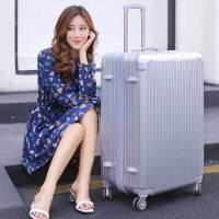 32寸行李箱万向轮大号拉杆箱男30寸 大容量旅行箱 学生密码箱