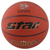 star世达篮球 室内外通用成人比赛7号篮球BB347