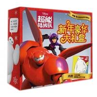 超能陆战队新年豪华大礼盒(共6册)(精)