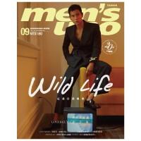 �M口原版年刊�� Men's Uno男人志 男性�r尚�s志 �_�撤斌w中文 年�12期