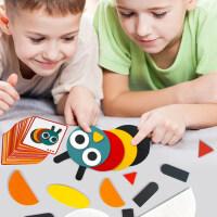 萌味 七巧板 蒙氏趣味拼板动物款 早教七巧板拼图板儿童玩具益智