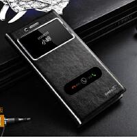 小米4手机壳 小米4新款配件翻盖皮套手机套 小米4手机保护壳