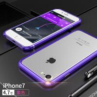 苹果7手机壳金属边框iphone7玻璃高档新款男6plus全包防摔ip潮牌