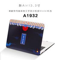 buer苹果电脑MacBook13寸保护壳mac12寸pro13.3寸15笔记本配件