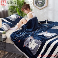 珊瑚绒毛毯冬季男加厚床单人宿舍学生午睡小被子女保暖毯子法兰绒
