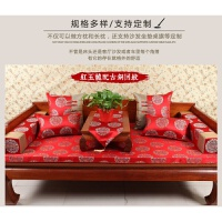 定制中式罗汉床垫五件套防滑高密度海绵红木沙发坐垫太师椅垫抱枕 红色 11-1配9-93