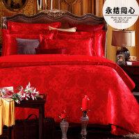 床品床上用品四件套婚庆大红纯棉 贡缎提花结婚被套床单 2.0m(6.6英尺) 床