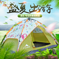 露营帐篷3-4人全自动液压速开双层防雨防晒帐篷帐篷套装沙滩帐篷