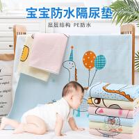 婴儿尿垫可洗防水透气新生儿童床垫加大姨妈月经垫80*100