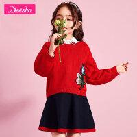 【3折价:154.2】笛莎童装女童连衣裙套装2019秋装新款中大童儿童针织洋气两件套