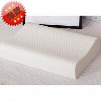 乳胶枕 护颈枕 曲线枕牵引 颈椎枕头 60-40-10-12软硬适中