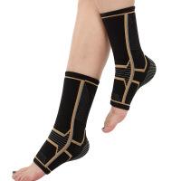护踝扭伤防护男女士专业运动保暖透气健身篮球足球崴脚护脚踝护具