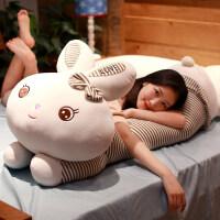 兔子毛绒玩具可爱女孩睡觉抱枕长条枕女生娃娃公仔玩偶萌韩国懒人