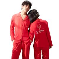 情侣睡衣新婚喜庆长袖男女士新娘红色结婚套装春秋季家居服冬