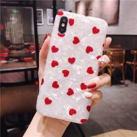简约网红ins红色爱心iPhone xs max/78plus/6p硅胶软壳防摔套女款 苹果7/4.7 贝壳爱心