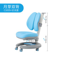 【支持礼品卡】儿童学习椅 学生靠背椅子矫正椅可升降电脑转椅 书桌写字椅3tu