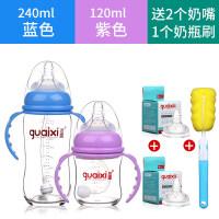 玻璃奶瓶������新生���口���吸管手柄 �化玻璃防摔防爆奶瓶a222