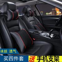 汽车头枕护颈枕靠枕一对车用抱枕腰靠垫车载颈椎枕头座椅车内用品SN4559