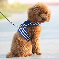 小狗狗牵引绳胸背带狗链子泰迪小型犬遛狗绳子项圈贵宾宠物牵引带 ho8