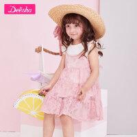 【4件2折后:59.8】笛莎女童宝宝套装裙夏季新款吊带蕾丝裙两件套