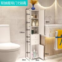 家居生活用品 卫生间置物架壁挂 洗手间厕所马桶浴室收纳柜用品用具落地