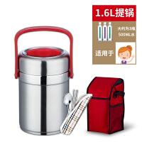 304不锈钢真空保温饭盒2/3层 超长保温汤桶两层 手提便当盒
