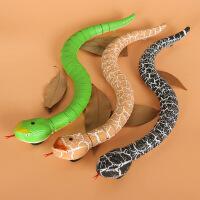 ?遥控蛇玩具吓人电动恐怖爬行整人抖音整蛊仿真恶搞礼物动物眼镜蛇 送螺丝刀和电池组