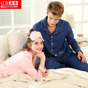 红豆居家情侣睡衣男女士纯棉紧密赛络纺长袖翻领开衫家居服套装
