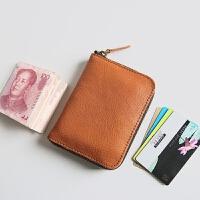 新款小钱包男短款男女韩版拉链零钱包学生时尚卡包硬币包简约