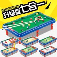 儿童台球桌 迷你小型黑8美式桌球台 儿童玩具桌球 家用过家家
