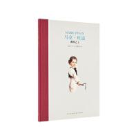 《马克・吐温:幽默之王》名人传记系列绘本 一个伟大小说家的养成 读小库7-9岁 10-12岁