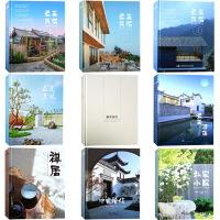 微设计系列丛书9本1套《美民宿123》《美景观》《美庭院》《禅居》《私家小院》《美酒店》《中式居住》