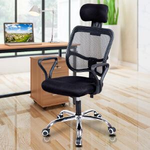 幸阁 人体工学透气网布多色电脑椅 学生椅办公椅书房椅升降转椅