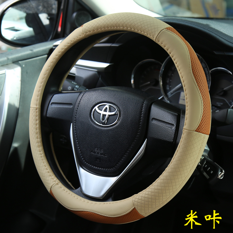 丰田卡罗拉雷凌致享炫凯美瑞汉兰达RAV4威驰花冠CHR方向盘套真皮 丰田汽车专用方向盘套送运费险