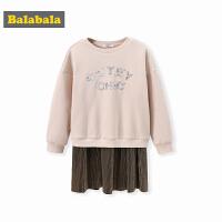 巴拉巴拉女童连衣裙新款秋冬女大童洋气公主裙时尚百褶裙长袖