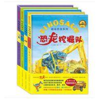 超级恐龙系列:恐龙救援队全套4册 3-6-9岁儿童百科全书 认识英语单词数字颜色 送恐龙贴纸 少儿动物百科图书籍小学生